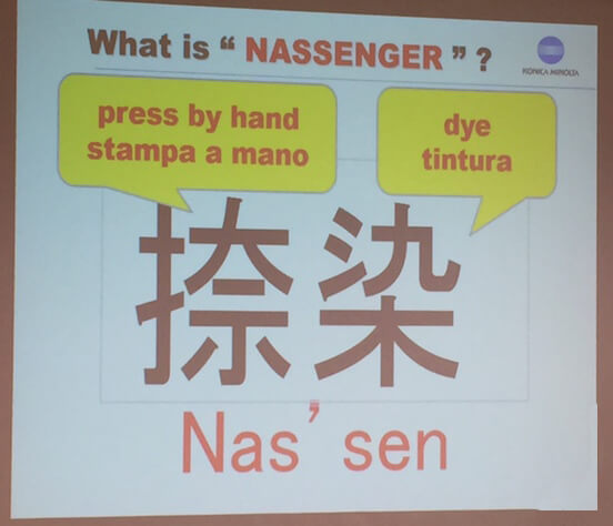 ITMA2015 - Nassenger origini